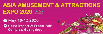 Asia Amusement & Attraction Expo: Exhibiting at White Label World Expo London